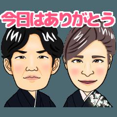 tatsuya's daily sticker 2