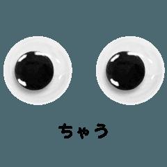 ▶︎動く目玉ステッカー