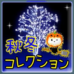 ハロウィン・Xmas☆秋冬コレクション