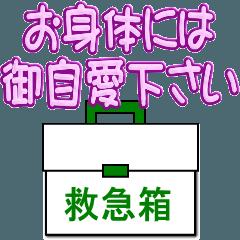 スイートスタンプ4(長文)