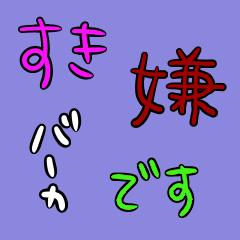 [LINEスタンプ] デカ文字【組み合わせ】スタンプ