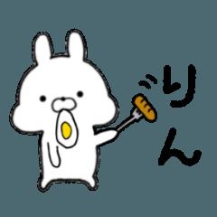 りん専用■シンプル名前スタンプ■日常
