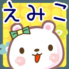 えみこ●名前スタンプ■イベント+■40個