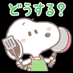 ゆるカワ♪スヌーピー【家族編】