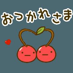 [LINEスタンプ] ときめきフルーツ。