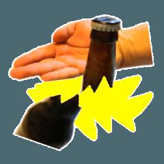 【実写】空手道☆試割り(瓶ビールver)