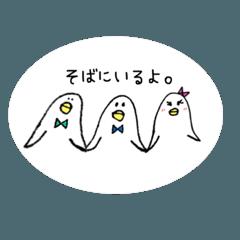 [LINEスタンプ] らじろじブラザーズ ①