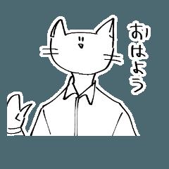 [LINEスタンプ] ねこちゃん 日常編