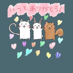 [LINEスタンプ] 可愛い♪動物達