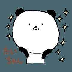 たいちゃん専用スタンプ(パンダ)