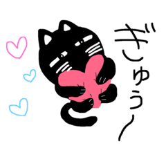 [LINEスタンプ] 黒猫かける