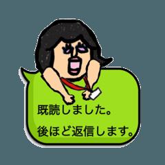 ナース陽子ちゃん〜秘密の花園〜