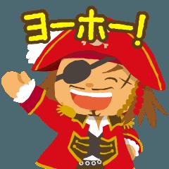 [LINEスタンプ] 歌う海賊団ッ!スタンプ2