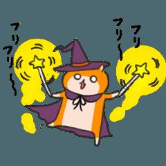 [LINEスタンプ] 秋でちゅ!クソハムちゃん