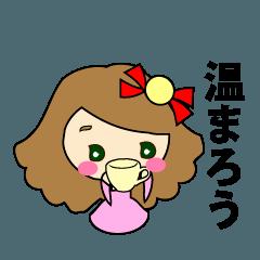 ちいさな女の子【冬使う言葉1】