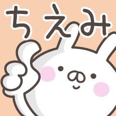 ☆★ちえみ★☆ベーシックパック