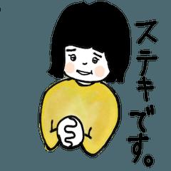 へとへとガール2