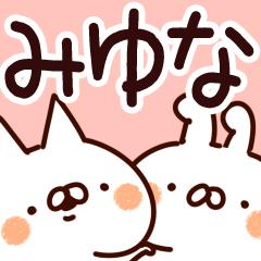 【みゆな】専用