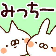 【みっちー】専用