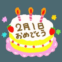 2月の誕生日の方に送るケーキ