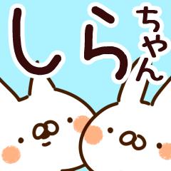 【しらちゃん】専用