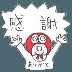 Goマン3~謝罪と感謝~