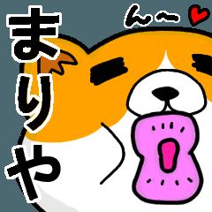 [LINEスタンプ] まりやより愛を込めて(名前スタンプ・猫)