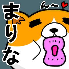 [LINEスタンプ] まりなより愛を込めて(名前スタンプ・猫)