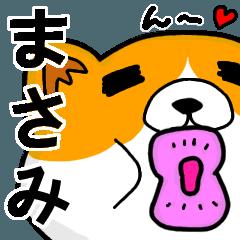 [LINEスタンプ] まさみより愛を込めて(名前スタンプ・猫)