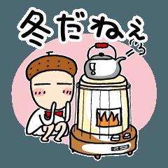どんぐりちゃんの冬【冬に使えるスタンプ】
