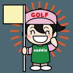 ゴルファーの味方♪キャディさん