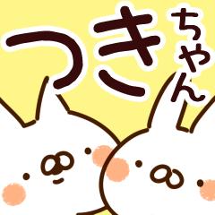 【つきちゃん】専用