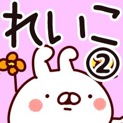 【れいこ】専用2