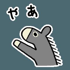 ロバ&子ヤギ (remade)