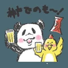 神戸のパンダ/のんべえ編
