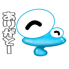 けむぼーい 3 -ジャパン-