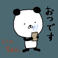 いっちゃん専用スタンプ(パンダ)