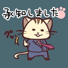じょぶねこ (部下→上司編)