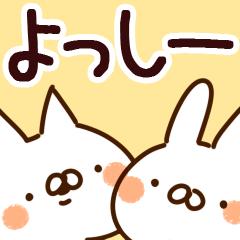 【よっしー】専用