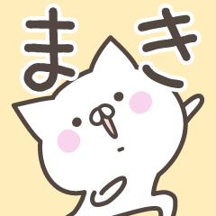 ☆★まき★☆ベーシックパック