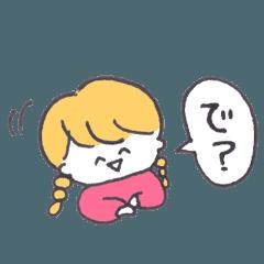 毒づく乙女2