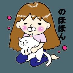 女子と白猫