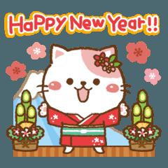 年末年始挨拶!ゆるねこその13【年末年始】