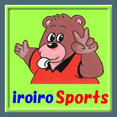 訓太郎のいろいろスポーツスタンプ