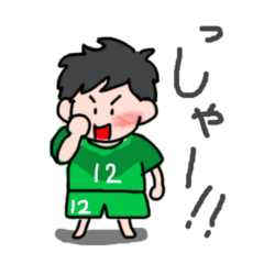 サッカーLOVE☆緑色の情熱!